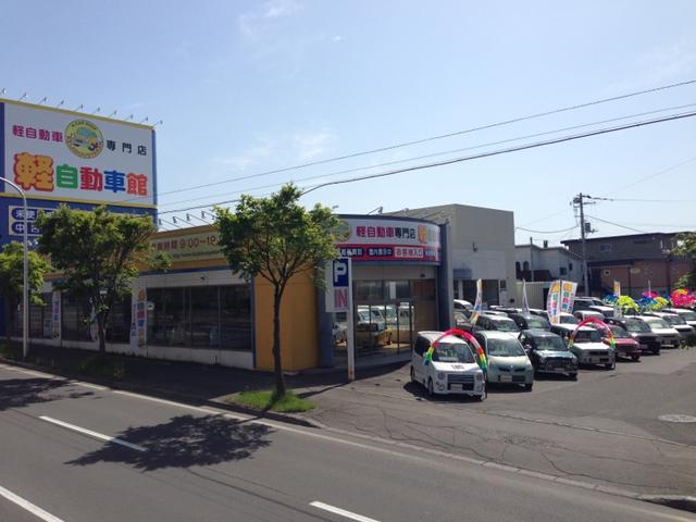 [北海道]軽自動車館 帯広店