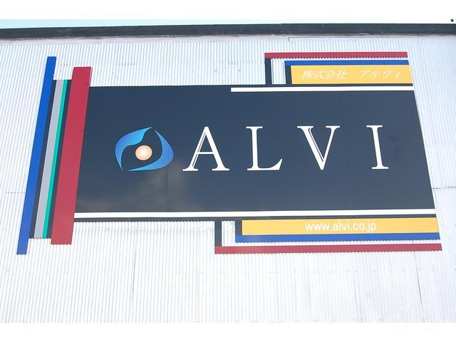 この看板とシルバーの建物が目印です。札幌 北区 新琴似 に御座います。