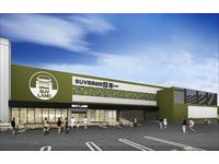 ネクステージ 札幌清田店