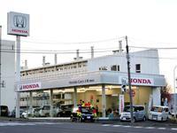 ホンダカーズ小樽(株)勝納店