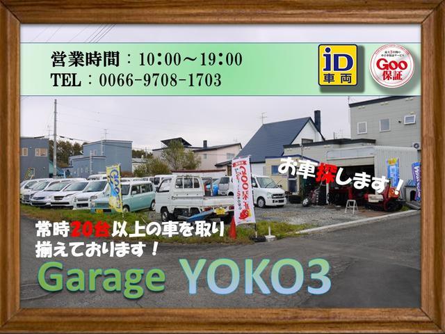 [北海道]Garage YOKO3