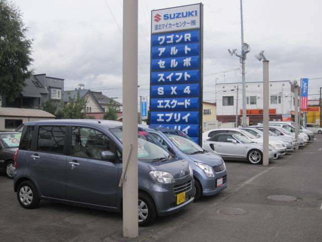 [北海道]道北マイカーセンター(株)