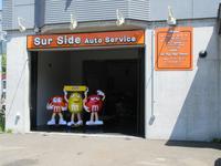 Sur Side Auto Service