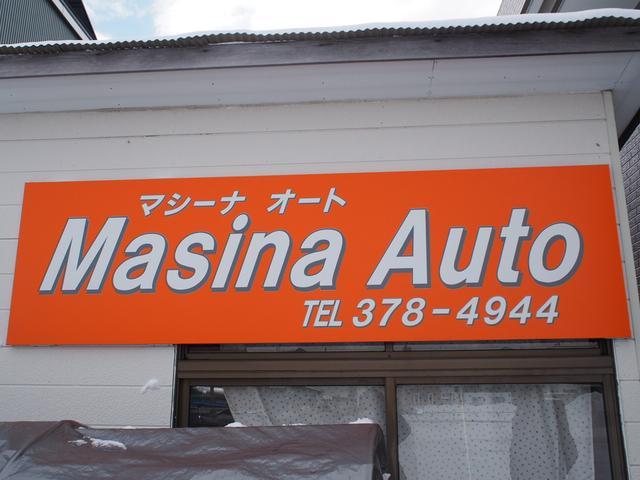 [北海道]Masina Auto