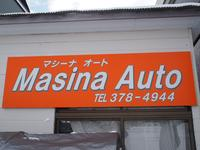 Masina Auto