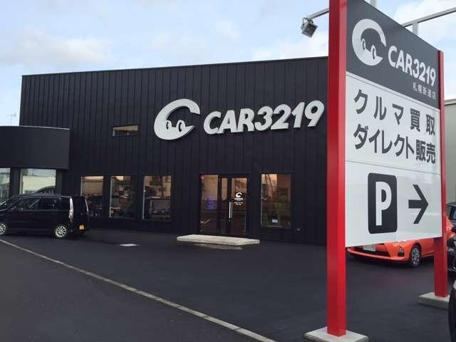 カーミニーク札幌新道店の店舗画像