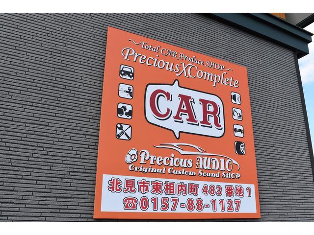 セダン・軽カーはもちろん!ミニバン・RVどんなお車でもお気軽にご相談ください!