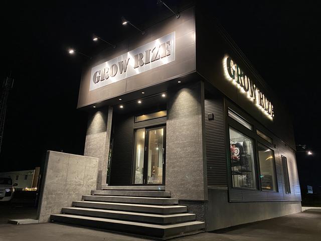 GROW RIZE グローライズの店舗画像