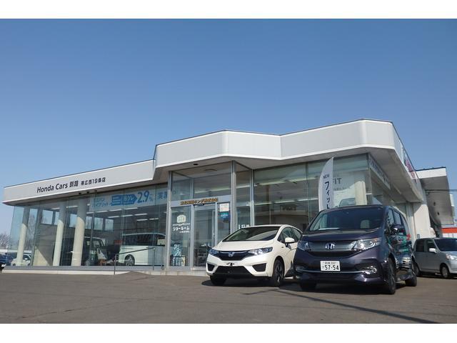 [北海道]Honda Cars釧路 帯広西19条店 東北海道ホンダ(株)