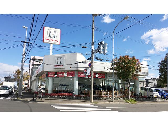 ホンダカーズ北海道 八軒東店の店舗画像