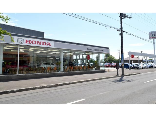 ホンダカーズ北海道 百合が原店の店舗画像