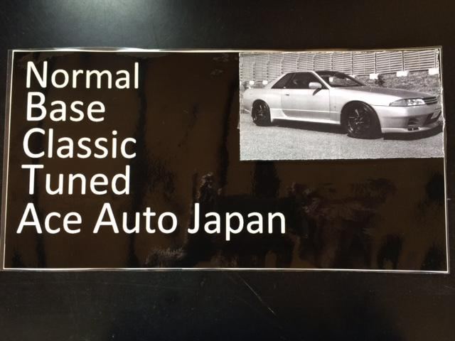 [北海道]Ace Auto Japan