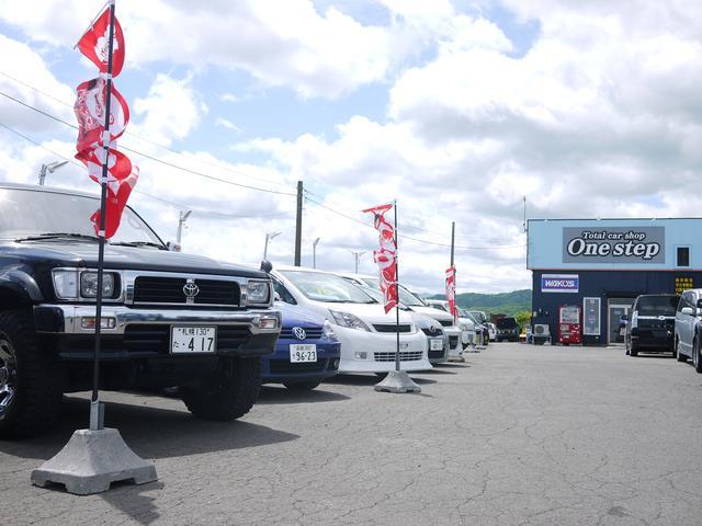 TOTAL CAR SHOP ワンステップの店舗画像