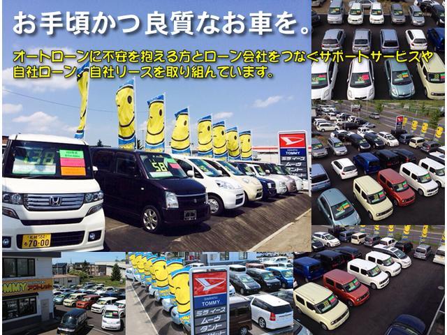 北海道 札幌 また全国対応可能です。自社ローン! TOMMYの自社ローン相談ください。