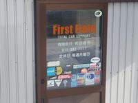 First Field朝日町店