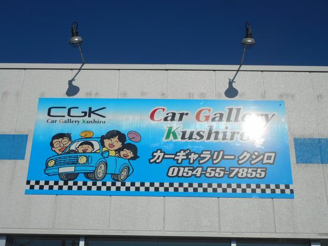株式会社 カーギャラリークシロの店舗画像