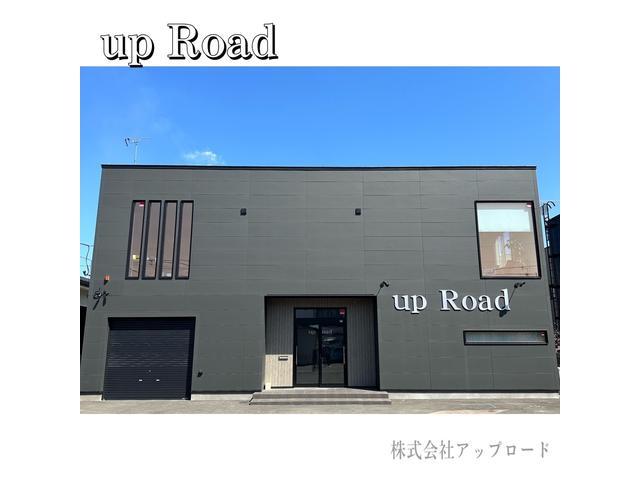[北海道]up Road アップロード