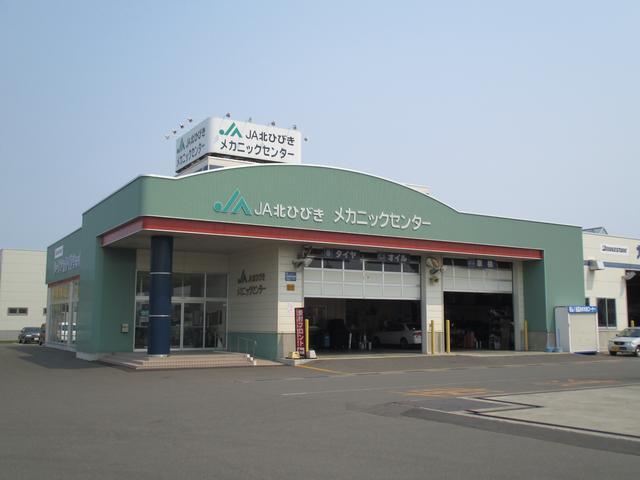 [北海道]JA北ひびき メカニックセンター