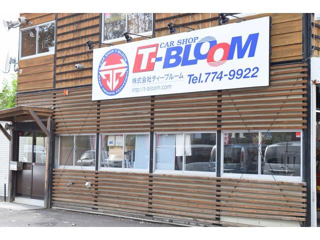 株式会社 ティー・ブルームの店舗画像