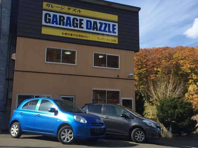 [北海道]GARAGE DAZZLE −ガレージダズル