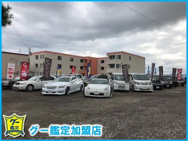 [北海道]カスタムショップ クオリティ