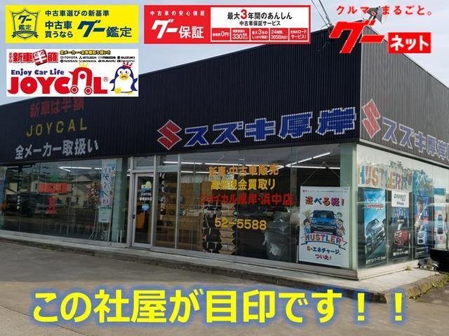 合同会社 オートテイクの店舗画像