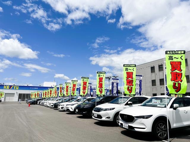 (株)ケーユー 旭川店