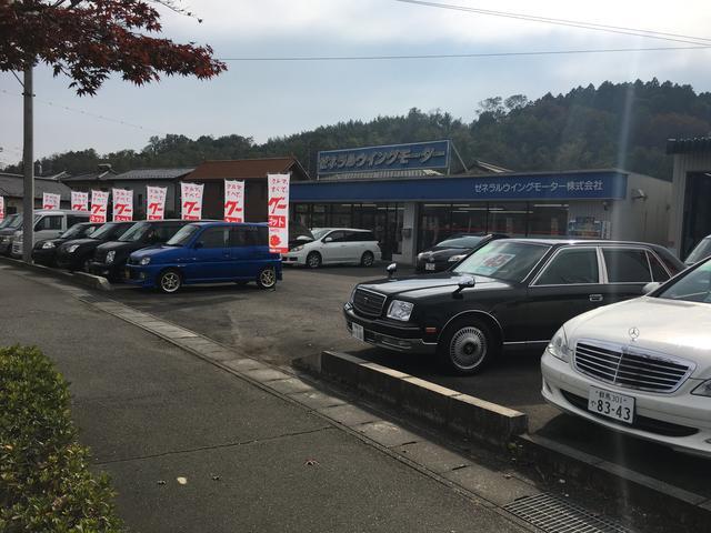 [群馬県]ゼネラルウィングモーター(株) インター店