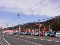 ゼネラル自動車(株) 4駆館
