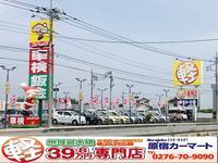軽自動車 39.8万円専門店 原宿CAR−MART