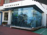 ビックトーヨー本社 東洋自動車販売(株)本社