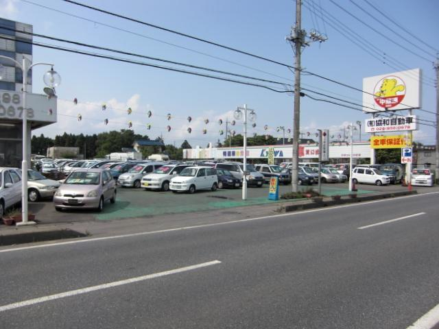 [茨城県](有)協和自動車 つくば店