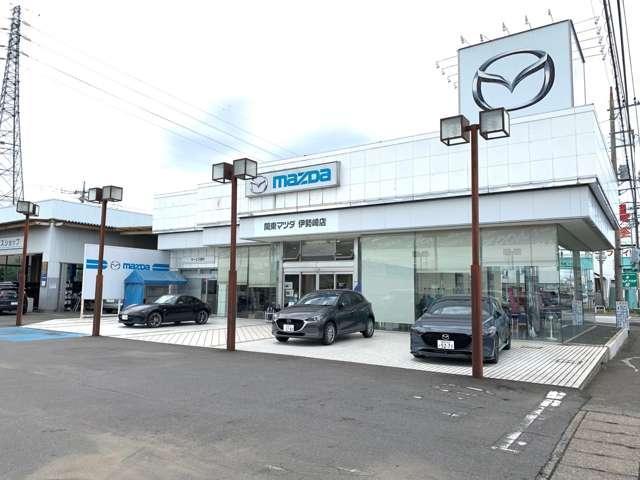 [群馬県](株)関東マツダ 伊勢崎店
