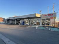 トヨタカローラ新茨城(株)プラザ勝田店