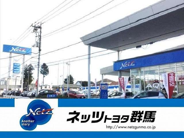 [群馬県]ネッツトヨタ群馬(株)伊勢崎ひので店