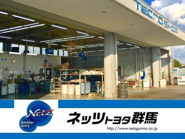 サービス工場完備でダイレクトな対応と、プロスタッフの信頼ある整備を提供しております。
