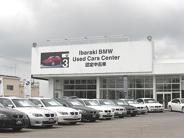 Ibaraki BMW BMW Premium Selection 土浦の店舗画像