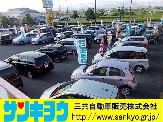 [群馬県]サンキョウ 三共自動車販売(株) 高崎環状線店
