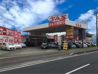 カーセブン桐生店