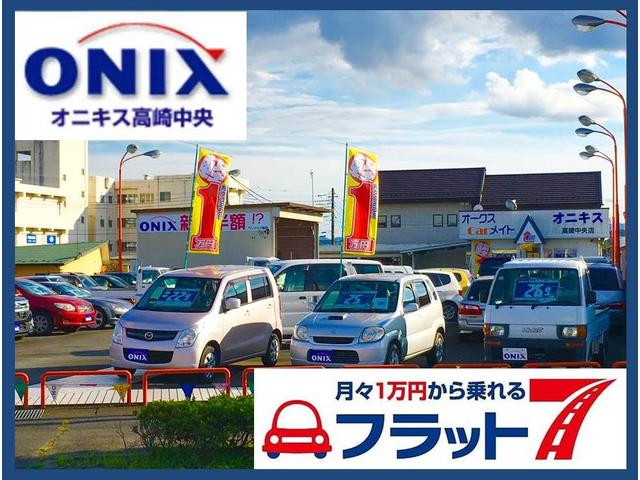 [群馬県]オニキス高崎中央 フラット7高崎中央 (有)オークスカーメイト