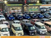 トヨタカローラ栃木(株)U−Car鶴田店