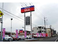 栃木日産自動車販売(株) 日産カーパレス宇都宮