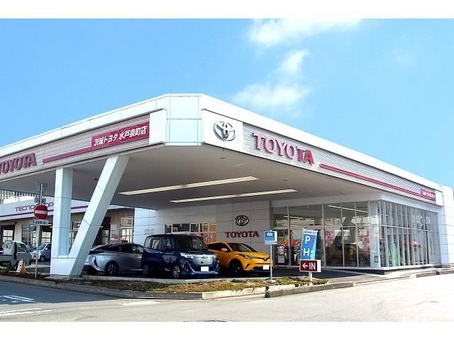 茨城トヨタ自動車(株) 水戸泉町店の店舗画像