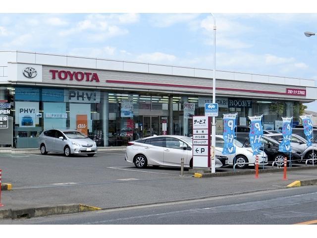 茨城トヨタ自動車(株) 北茨城店の店舗画像