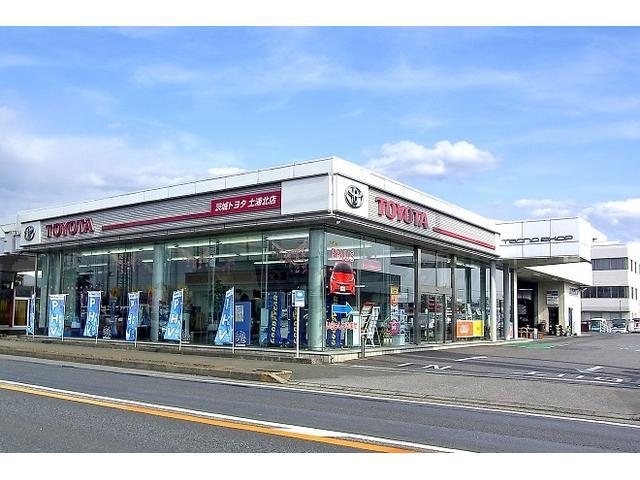 [茨城県]茨城トヨタ自動車(株) 土浦北店