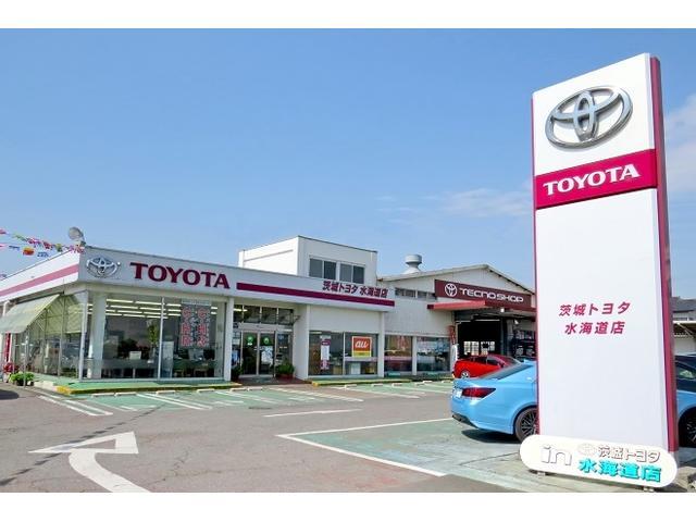 茨城トヨタ自動車(株) 水海道店の店舗画像