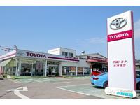 茨城トヨタ自動車(株) 水海道店
