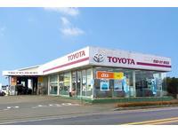 茨城トヨタ自動車(株) 鉾田店