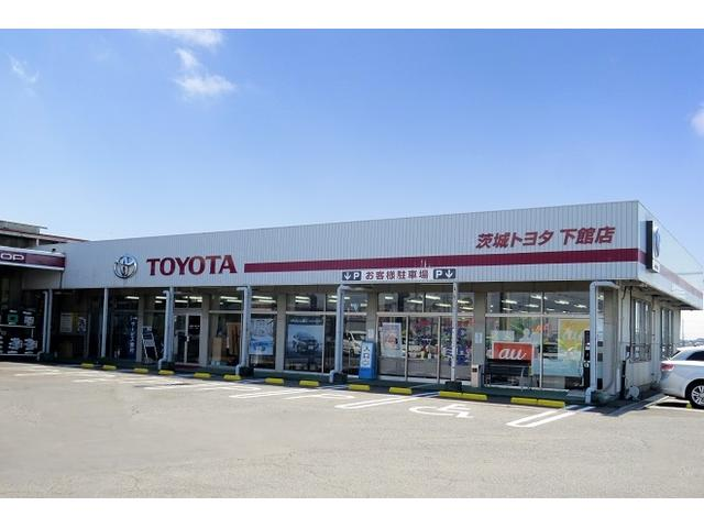 茨城トヨタ自動車(株) 下館店の店舗画像