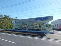 茨城日産自動車(株)U−Cars笠間店